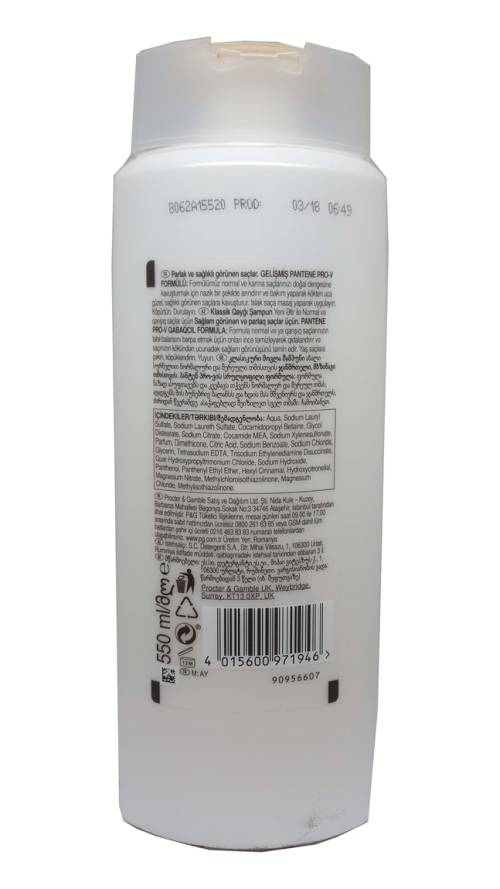 pantene shampoo 500ml -alliance-0131