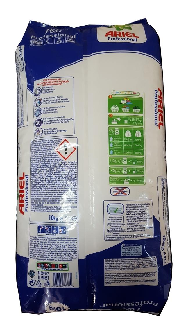 ariel washing powder 10kg-alliance-0079